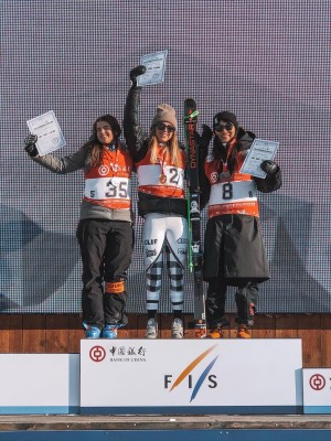 GS Win & PB for Piera Hudson at Far East Cup in China